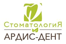 АРДИС-ДЕНТ